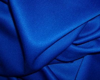 1214 Сукно - Бързо, синьо