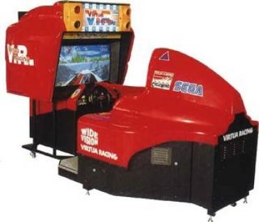 Virtual Racing DLX
